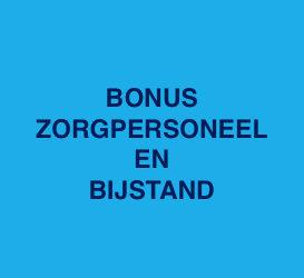 Wordt de bonus voor zorgpersoneel met de aanvullende bijstandsuitkering verrekend?
